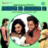 Ankhiyon Ke Jharokhon Se Original Motion Picture Soundtrack