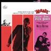 Mirage (Original Motion Picture Score) ジャケット写真