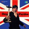 Des Pardes Original Motion Picture Soundtrack