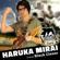 Haruka Mirai (From