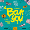 SUPER JUNIOR-D&E - 'Bout you artwork