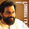 Gandharva Ganangal Vol 2 Hits of K J Yesudas