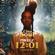 Cina Soul & Pheelz - 12:01 (ADM Remix)