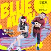 Blue Moon (feat. 阿克江Akin)
