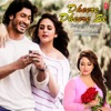 Dheere Dheere Se Bengali Version Single