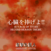 Attack Of Titan Second Season Theme Niyari - Niyari