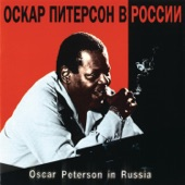 Oscar Peterson - On the Trail