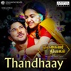 Thandhaay (From