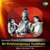 Sri Krishnanjaneya Yuddham (Original Motion Picture Soundtrack) - EP