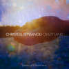 Christos Stylianou - Crazy Land (Dreamers Inc & ThroDef Radio Remix) artwork