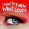Aretha Franklin - Baby I Love You artwork