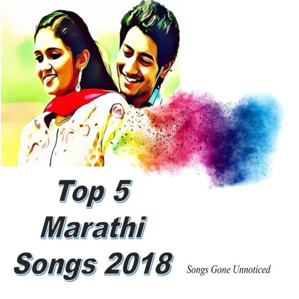 Top 5 Marathi Songs 2018 (Original Motion Picture Soundtrack) - EP by  Arnab Chatterjee, Ashok Patki, Chandroday Ghosh & Ashok Waigankar