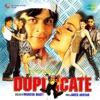 Duplicate Original Motion Picture Soundtrack