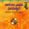 Villambi Namasavtsara Ugadi Shubhakakshalu