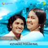 Kizhakke Pogum Rail (Original Motion Picture Soundtrack) - EP