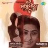 Parineeta Original Motion Picture Soundtrack EP