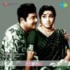 Velli Vizha (Original Motion Picture Soundtrack) - EP