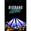 BIGBANG JAPAN DOME TOUR 2017 -LAST DANCE- ジャケット写真