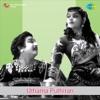 Uthama Puthiran (Original Motion Picture Soundtrack) - EP