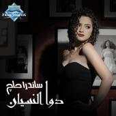 Dawa El Nesyan - Sandra Haj