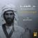 Hay Belshameh - Hussain Al Jassmi