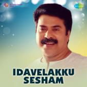 [Download] Maanam Poomaanam MP3
