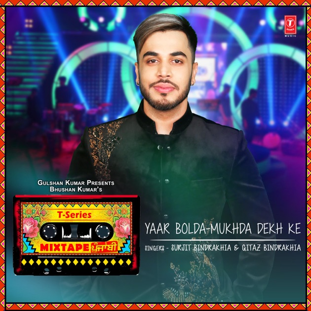 "Tera Yaar Bathere Na Mp3 Song Dounlod: Yaar Bolda-Mukhda Dekh Ke (From ""T-Series Mixtape Punjabi"