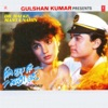 Dil Hai Ke Manta Nahin Original Motion Picture Soundtrack