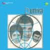 Duniya Original Motion Picture Soundtrack