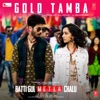 Gold Tamba From Batti Gul Meter Chalu Single