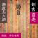 勝負 (剣客商売より): 剣客商売より - 池波正太郎
