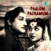 Paalum Pazhamum (Original Motion Picture Soundtrack)
