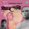 Shimana Periye (Original Motion Picture Soundtrack) - Single