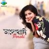 Bhalobashi Single feat Raj Thillaiyampalam Single
