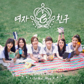 여자친구 GFRIEND 2nd Mini Album 'Flower Bud' - EP