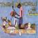 Third World Now That We Found Love (Single) - Third World