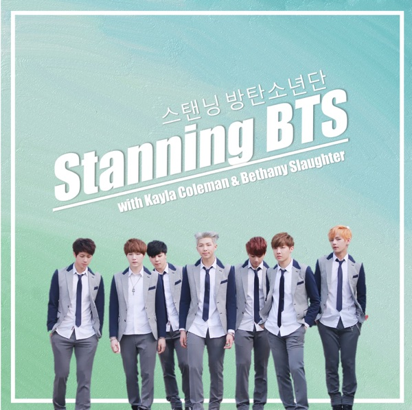 22- Ship Series: Taekook/Vkook – Stanning BTS 스탠닝 방탄