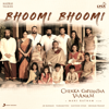 "Bhoomi Bhoomi (From ""Chekka Chivantha Vaanam"") - A. R. Rahman & Shakthisree Gopalan"