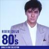 80'sシングルA面コレクション ジャケット画像