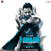 Faraar (Original Motion Picture Soundtrack)