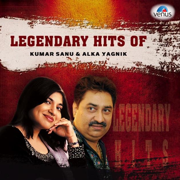 Ek Paas Hai Tu Babu Song Lyrics: Legendary Hits Of Kumar Sanu & Alka Yagnik By Kumar Sanu