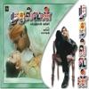 Mudhalvan Original Motion Picture Soundtrack