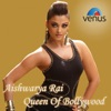 Aishwarya Rai Queen of Bollywood