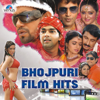 Bhojpuri Film Hits songs