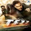 Tezz Original Motion Picture Soundtrack