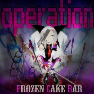 FROZEN CAKE BAR - Blaze