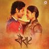 Sairat (Original Motion Picture Soundtrack) - EP - Ajay Atul