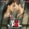 Jail Original Motion Picture Soundtrack