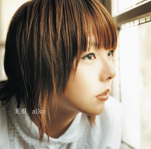 aiko – Summer clothes [iTunes Plus M4A]   iplusall.4fullz.com