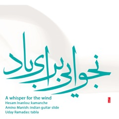 A Whisper for the Wind - (Persian Fusion Music)